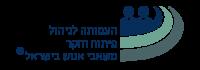 העמותה לניהול משאבי אנוש בישראל – מפגשים וכנסים