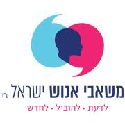 """משאבי אנוש ישראל (ע""""ר) – מפגשים וכנסים"""